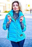 Стильная и качественная весенняя куртка укороченный рукав