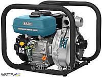 Мотопомпа высоконапорная бензиновая Konner & Sohnen KS 50 HP (500 л/мин) (нал/безнал)