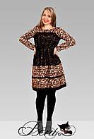 Женское тигровое платье большого размера с черной гипюровой вставкой Джойси