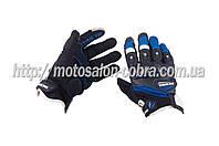 "Перчатки   ""TAICHI""   (size:M, черно-синие)"