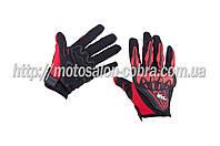 """Перчатки   """"AXE RACING""""   (size:M, красные)"""