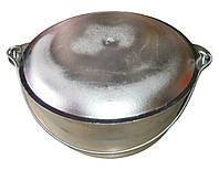 Казан походный  алюминиевый литой с крышкой и дужкой 12 л.