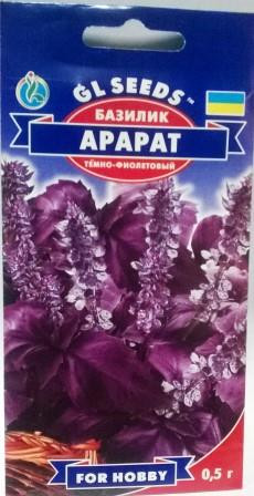 Базилік фіолетовий Арарат 0,5г  (GL Seeds)