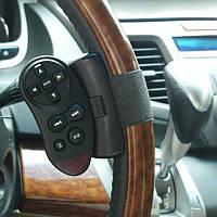 Универсальный пульт на руль для магнитолы на автомобиль. ФМ FM трансмиттер модулятор авто MP3.  Код: КГ600