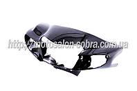 """Пластик   Suzuki LET'S 3 (бабочка)   передний (голова)   """"KOMATCU"""""""