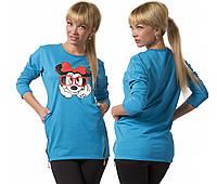 Женская голубая кофта с  Микки Маусом