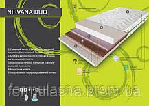 Матрас беспружинный Evolution Nirvana Duo, фото 2