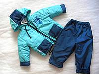 """Куртка и штаны для мальчика """"Бирюза""""  р. 80 86 92"""