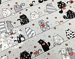 """Лоскут ткани №600а   """"Мартовские коты"""" серо-чёрные с красным сердечком на сером фоне, фото 2"""