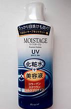 Лосьйон Moistage з UV SPF 11 PA+. З колагеном, скваленом і протеїнами шовку. / Kracie Kanebo Японія / 210 мл