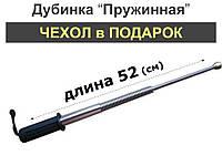 """Телескопическая Дубинка """"Пружинная"""" Хром"""