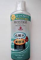 Увлажняющий лосьон Moistage. С коллагеном, скваленом и протеинами шелка. / Kracie Kanebo Япония / 210 мл.