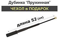 """Телескопическая Дубинка """"Пружинная"""" Чёрная"""
