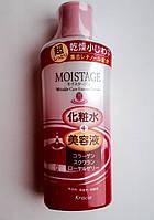 Лосьон Moistage для сухой кожи. С коллагеном, скваленом и маточным молочком. / Kracie Kanebo Япония / 210 мл.