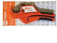 Ножницы для PPR трубы FADO 16-42
