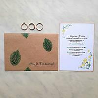 Свадебные приглашения с собственным дизайном