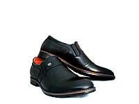 Туфли мужские Cevivo с натуральной кожи комфорт