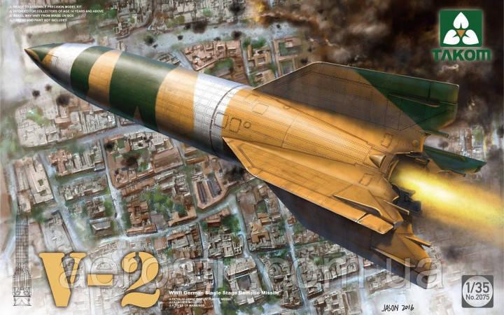 V-2 1/35 TAKOM 2075