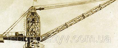 <p>1957 год - успешный выпуск первого башенного крана, первый шаг XCMG в производстве строительной техники.</p>