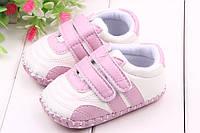 Детские кроссовки-пинетки.Туфли для девочки.Пинетки., фото 1