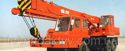 <p>1976 год - XCMG разработала первый в Китае полностью гидравлический автокран QY16.</p>
