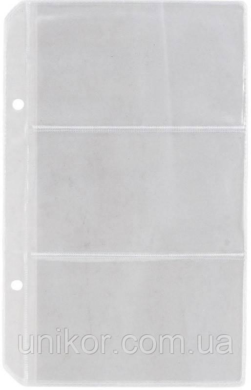 Файл для визиток, 6 визиток, 110*172, (10 шт./уп.). BuroMax