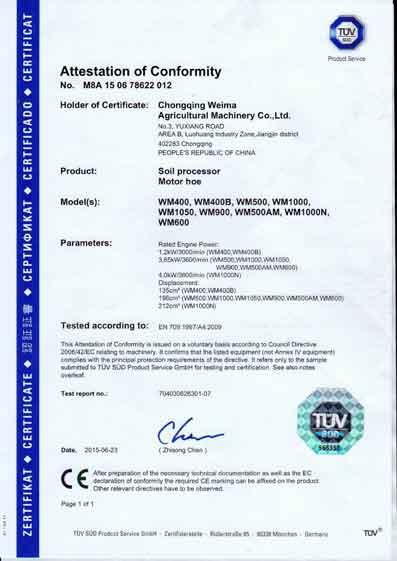 Сертификат weima Cert-CE-MB-(WM400-WM1000N) - сайт Украина Харьков