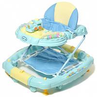 Ходунки детские с игровой панелью и качалкой TILLY T-443 Blue голубые