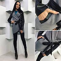 Кашемировое короткое пальто с кожаными рукавами