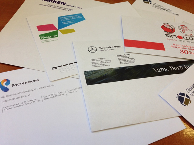 Цифровая печать на конвертах в Днепре