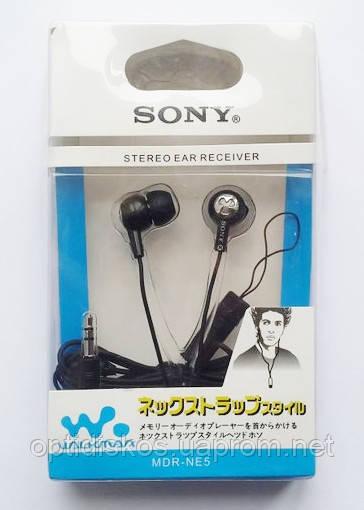 Наушники вакуумные, копия Sony MDR-NE5
