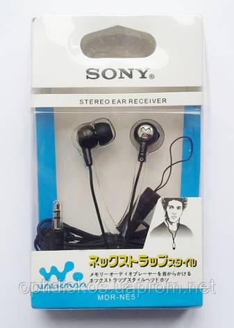 Наушники вакуумные, копия Sony MDR-NE5, фото 2