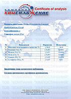Олова хлорид, олово двухлористе (упаковка - 25 кг)