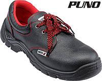 Туфли рабочие кожаные с полиуретановой подошвой; модель PUNO, размер 44, YATO YT-80526.