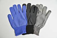 Перчатки синтетические тонкие с ПВХ Точкой