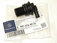 Штуцер вентиляции бака на Мерседес Спринтер 208-416 1995-2006 MERCEDES - 9014760024