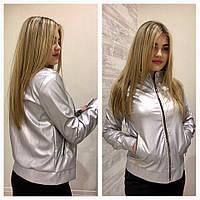 Модная короткая куртка из качественной эко кожи цвет серебро