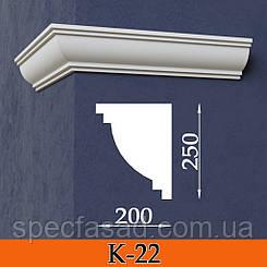 Карниз подкровельный декоративный К-22