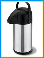 Stenson 3,5 L термос с помпой, термос помповый