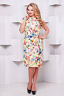 Женское Платье летнее Соната желтое (52-58)