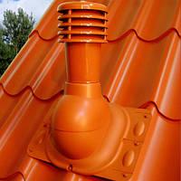 Вентиляционный выход универсальный Kronoplast KU для всех видов металлической кровли утепленный Ø110