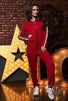Фиеста женский спортивный костюм турецкая двухнитка высшего качества ,плотная ,не растягиваешьс
