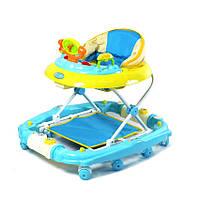 Ходунки с качалкой для малышей TILLY 9102 BLUE голубые