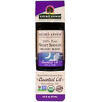 Nature's Answer, Органическое 100% чистое эфирное масло, ночной сон, 0,5 жид.унции (15 мл)