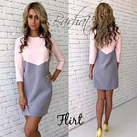 Женское двухцветное платье