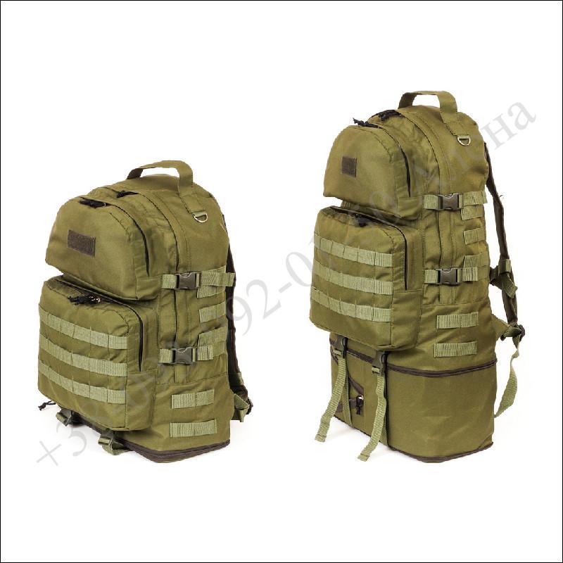 Туристический рюкзак обьемом 40-60 литров школьные рюкзаки 2011-2012