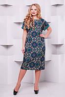 Женское Летнее платье большие размеры Дэниз бирюза (52-58)