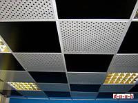 Armstrong монтаж потолка и светильников