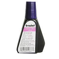 Краска штемпельная TRODAT 7011 фиолетовая 28 мл.