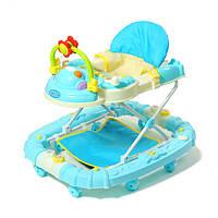 Ходунки детские с качалкой TILLY 5209 BLUE голубые, ходунки для малышей
